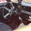 Stock Photo: Red Ford Maverick Grabber Interior