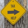 Stock Photo: Tax Help this Way
