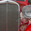 ������, ������: 1933 Red Chevy Coupe Grill