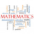 图库照片: Mathematics Word Cloud Concept