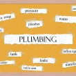 Plumbing Corkboard Word Concept — Stock Photo #39946763