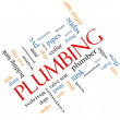 Plumbing Word Cloud Concept angled — Stock Photo #39946813