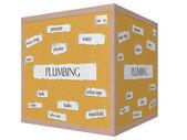 Plumbing 3D cube Corkboard Word Concept — Stock Photo