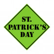 St. Patrick's Day Sign — Stock Photo #40328619