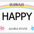 Happy Hawaii License Plate — Stock Photo #44784617