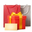 Gifts and gift card on white backgroun — Stock Photo