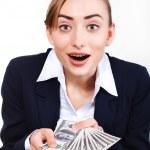Woman holding money. Concept of money — Stock Photo #20591531