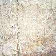 Texture of old stone wall — Stock Photo