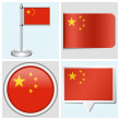 China flag - set of sticker, button, label and flagstaff — Stock Vector