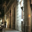 The facade of the building and passers-by in Barcelona — Stock Video #28854963