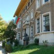 Bulgaria embassy in Washinton, DC — Stock Photo