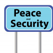 Stock Vector: Peace and security