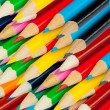 Set of colored pencils — Stock Photo #12724983