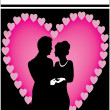 Heart couple — Stock Vector
