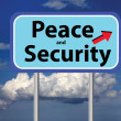 Peace and security sign - Stock Photo