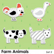Farm animals — Stock Vector #25195953