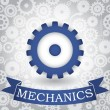 Stock Vector: Mechanics