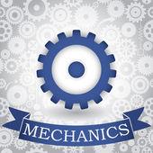 механика — Cтоковый вектор