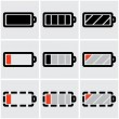 Batteries — Stock Vector