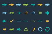 Set arrows — Stock Vector