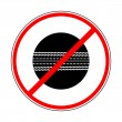 Постер, плакат: Sign prohibiting cricket ball