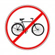 Постер, плакат: Sign prohibiting bicycles