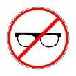 Sign prohibiting sunglasses — Stock Vector