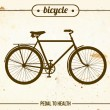 Vintage bike — Stock Vector #27456015