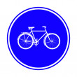 Blue bike sign — Stock Vector