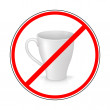 Sign prohibiting mug — Stock Vector