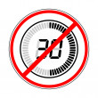 Sign prohibiting timer — Stock Vector