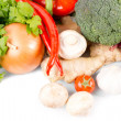 Stock Photo: Farm fresh organic vegetables