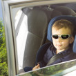 Cool little boy in sunglasses — Stock Photo #26144595