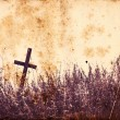 Lonely cross tilted autumn - Stock Photo