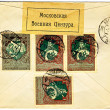 Back side of old Russimilitary censored letter — Stock Photo #35201577