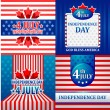 4th July American Independence Day vector design — Stock Vector #33362157