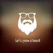 Lets grow a beard. — Stock Vector #33362909