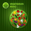 Vegetarigreen menu. — Stock Vector #33363153