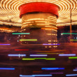 Stock Photo: Fairground carousel