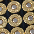 Bullets — Stock Photo #12573011