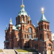 Stock Photo: Uspenski Cathedral in Helsinki, Finland