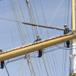 Stock Photo: Crew of Krusenstern ship stand on sail mast