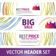 Stock Vector: Vector Banner set