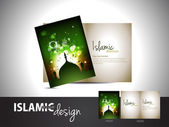 Beautiful Eid Brochure front and Inside Design, EPS 10 — Stok Vektör