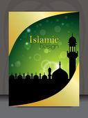 Eid dubbel broschyr — Stockvektor