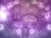 Vackra eid mubarak kortdesign med fina moskén och färgstarka bakgrund, eps 10 — Stockvektor