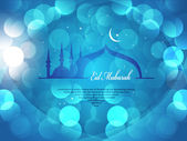 Beautiful Eid Mubarak Card Design with Nice Mosque and colorful Background, Eps 10 — Stock Vector