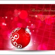 Beautiful Christmas Card, Sparkling flyer with red background Vector illustration. Eps 10 — Stock Vector