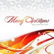 Royalty-Free Stock Vector Image: Beautiful Christmas Card, Sparkling flyer with colorful background Vector illustration. bells, snowflakes, stars, Eps 10