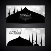 Beautiful Eid Mubarak Banner Design with Nice Mosque and Gray scale Background, Eps 10 — Stock Vector